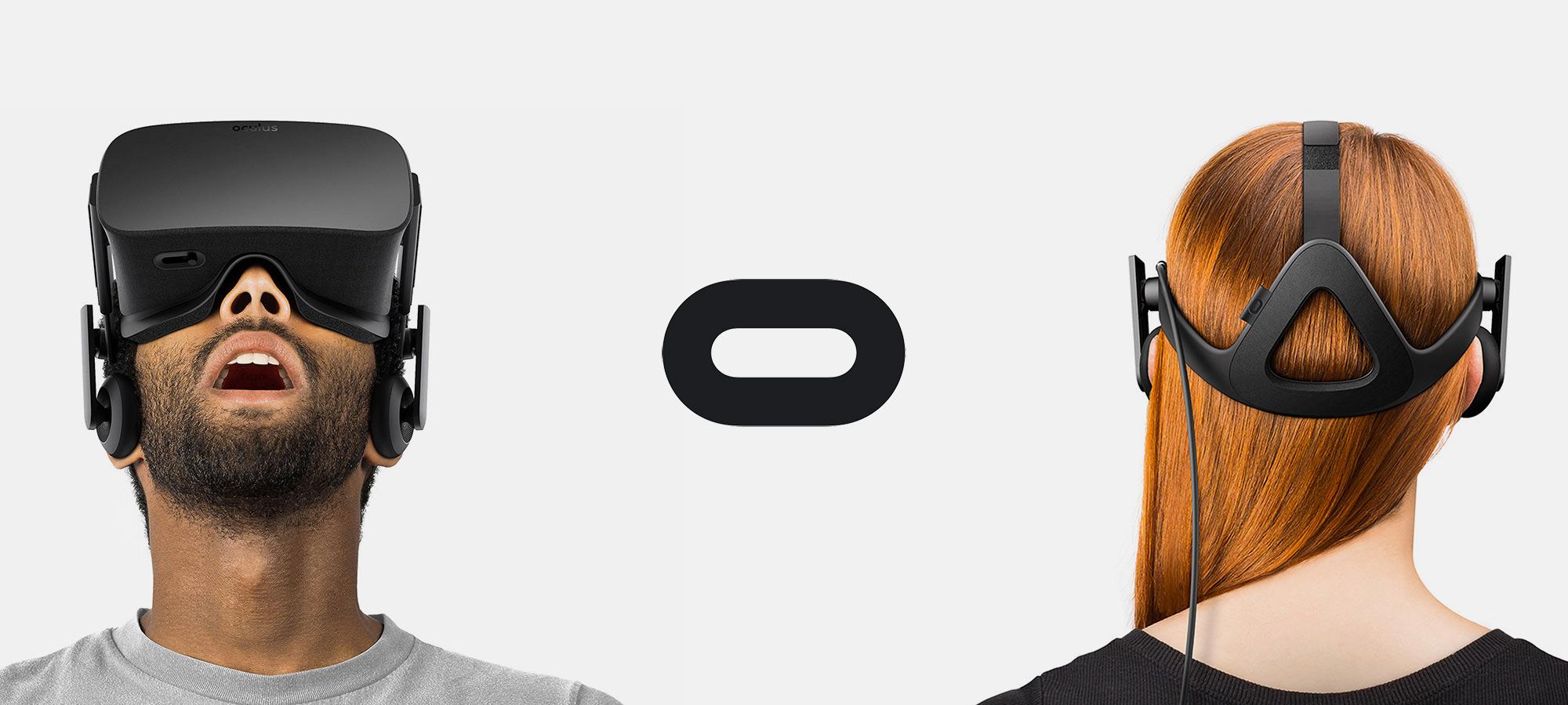 Oculus_header